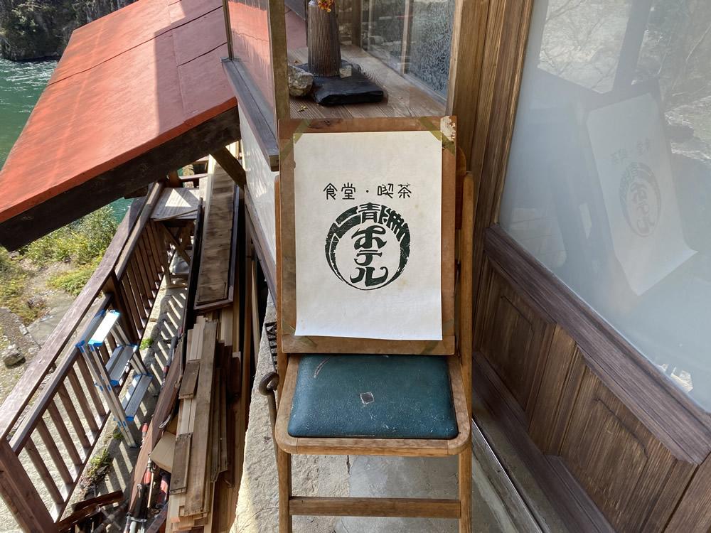 瀞峡(どろきょう)、瀞ホテル(どろほてる)へマスツーリング その8