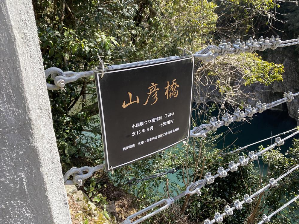 瀞峡(どろきょう)、瀞ホテル(どろほてる)へマスツーリング その16