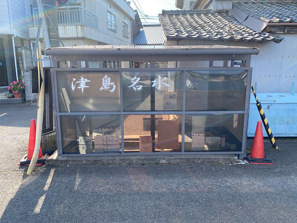 福井県、三方五湖〜ドライブインよしだのイカ丼〜津島名水 マスツーレポート その8