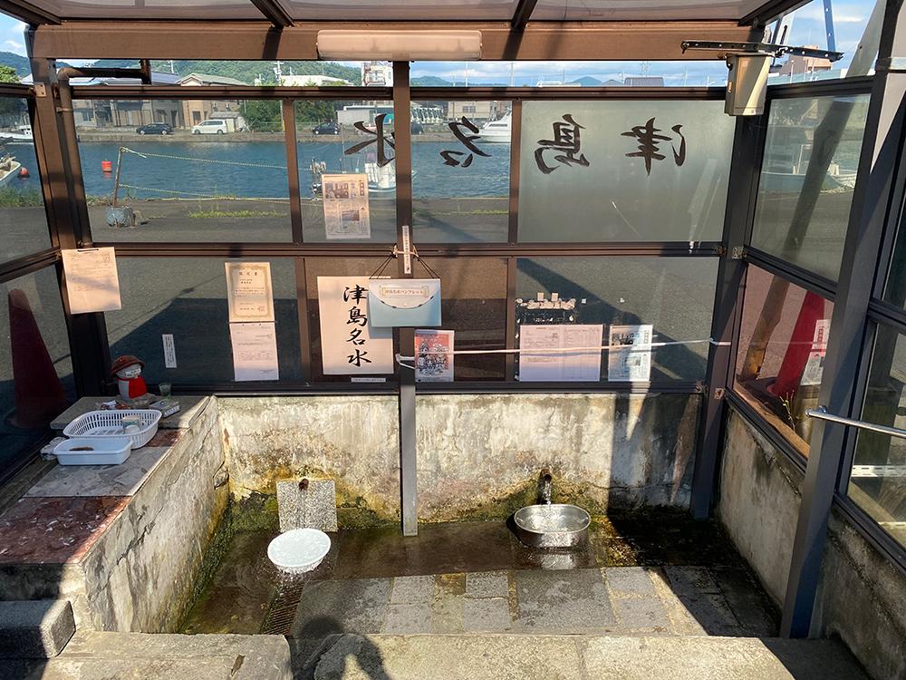 福井県、三方五湖〜ドライブインよしだのイカ丼〜津島名水 マスツーレポート その10