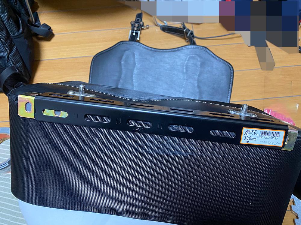 デグナーの17Lサドルバッグの底の部分をアングルで補強してみました その9