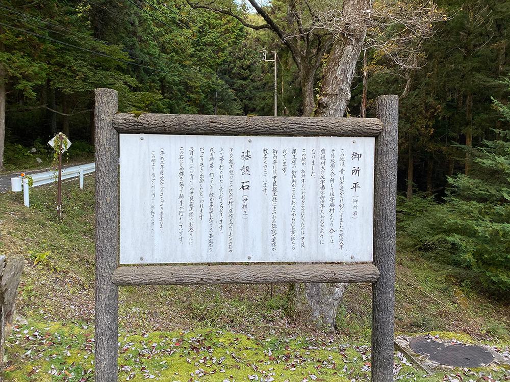 茶臼山高原・清水館 一泊ツーリング 〜前編〜 その15