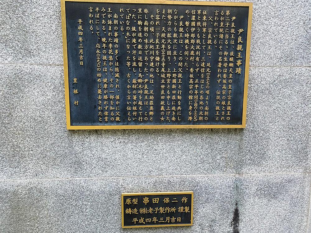 茶臼山高原・清水館 一泊ツーリング 〜前編〜 その16