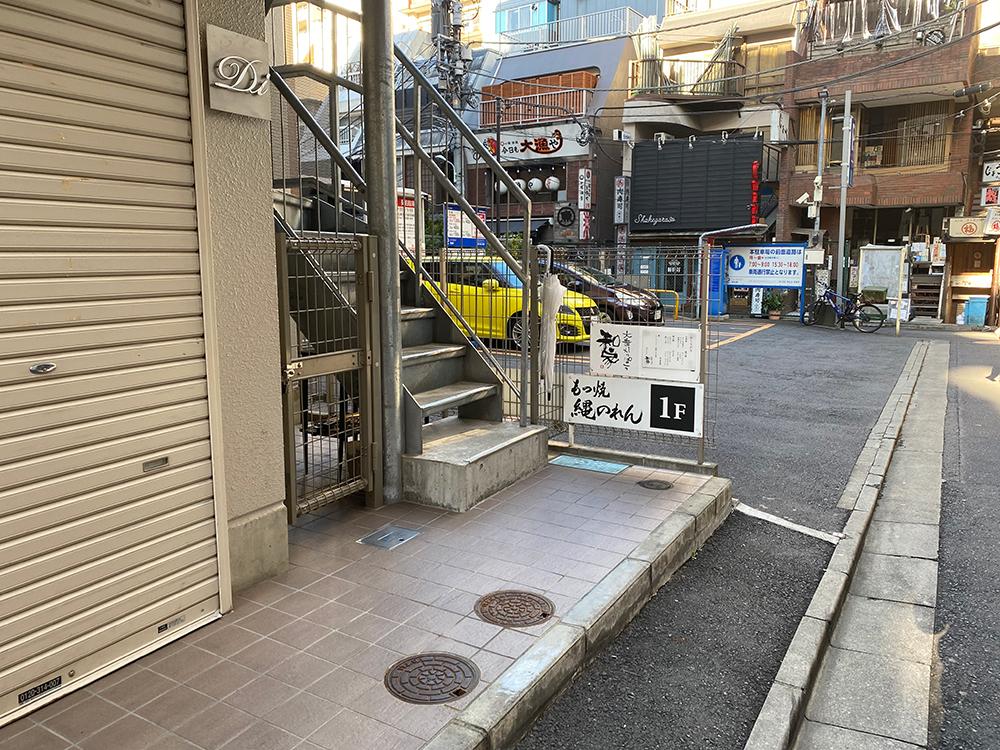 東京追悼ツーリング記? その14