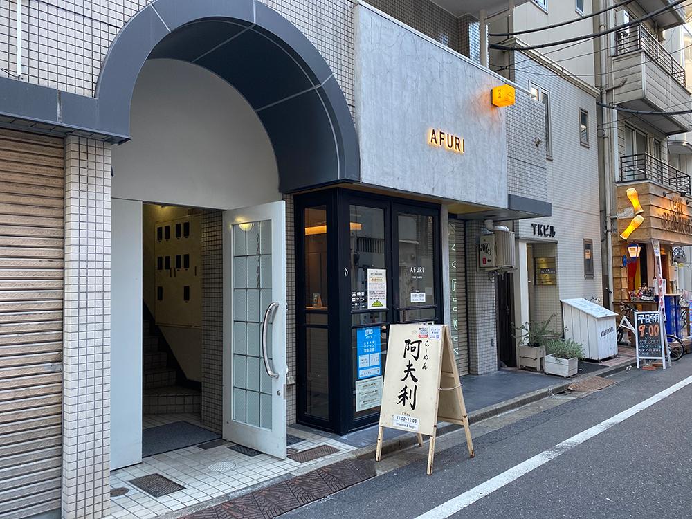 東京追悼ツーリング記? その15