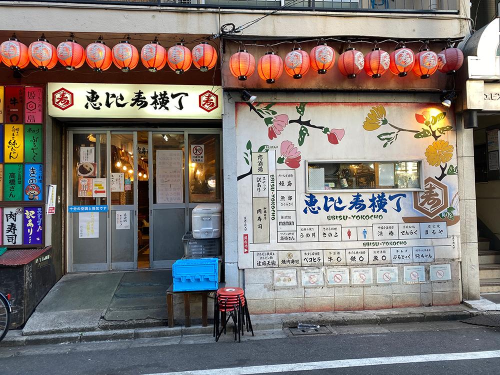 東京追悼ツーリング記? その16