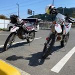 KTM 300 EXC TPI SIX DAYSとセロー250