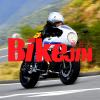 BikeJIN WEB ツーリング・キャンプを楽しむすべてのバイク乗りのためのwebメディア