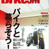 Amazon.co.jp : 培倶人